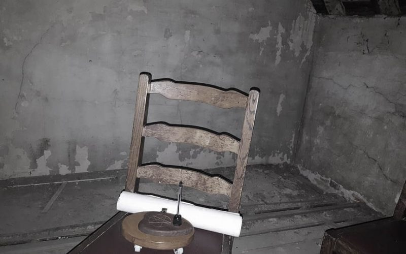 chair in an empty room